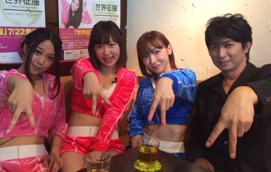 GirlsBeat (平本淳也)